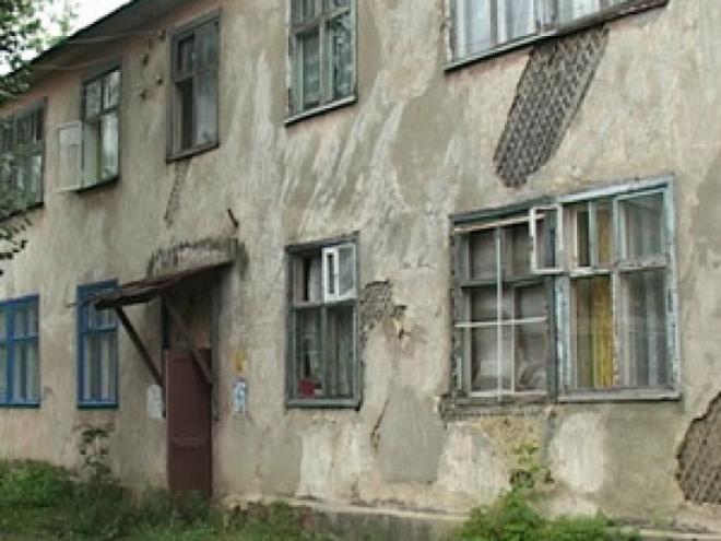 Власти Севастополя выкупают у горожан аварийные квартиры
