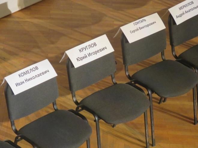 Севастопольцы предложили отправить депутатов Чалого в отставку (ФОТО)