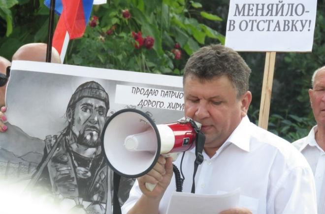Как «чаловцы» безуспешно пытались раскочегарить Севастополь 15 августа (ФОТО)
