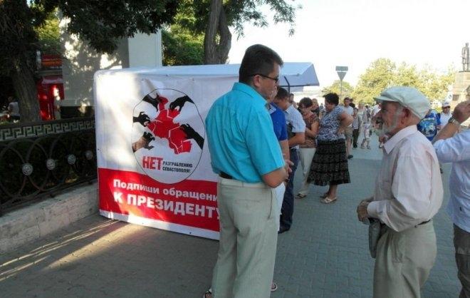 Митинг 12 августа: люди подписываются, не зная за что (ВИДЕО)