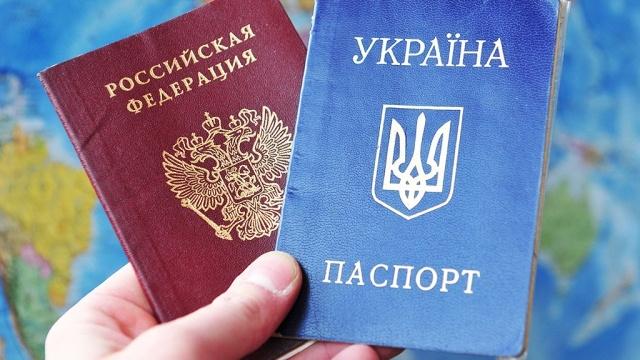 Жителей Крыма обязали признаться в наличии второго гражданства