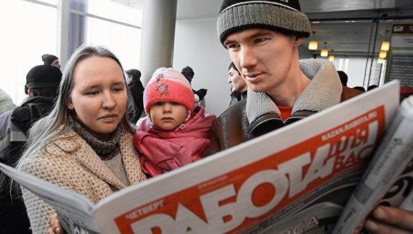 Безработица в Крыму упала на 50%