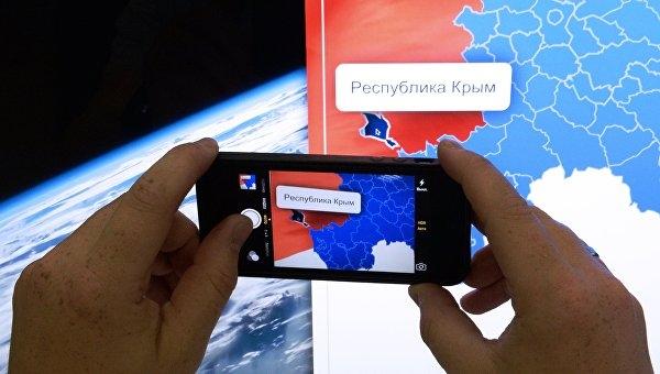 Признание Европой Крыма зависит от действий России в Сирии, — сербские депутаты