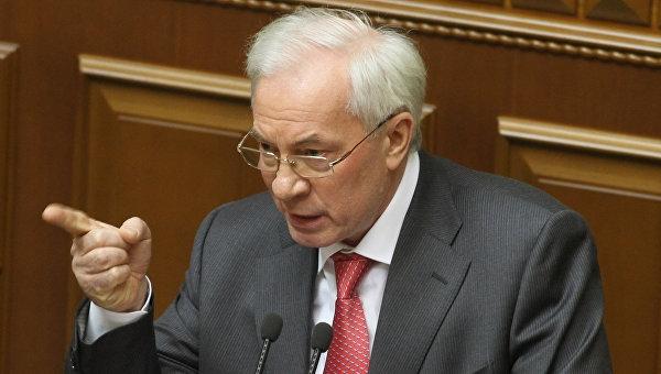 Блокада Донбасса и Крыма способствует кризису экономики Украины, — Азаров