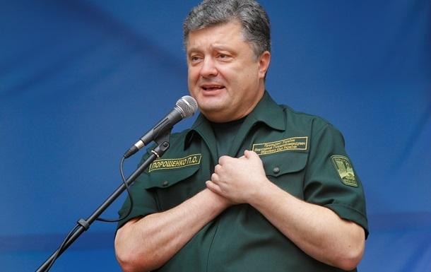 Русский язык в украинских паспортах Порошенко предлагает заменить на английский