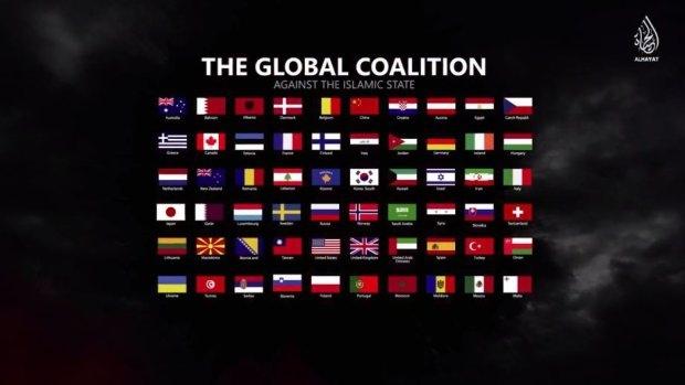 Украина попала в список врагов «Исламского государства»