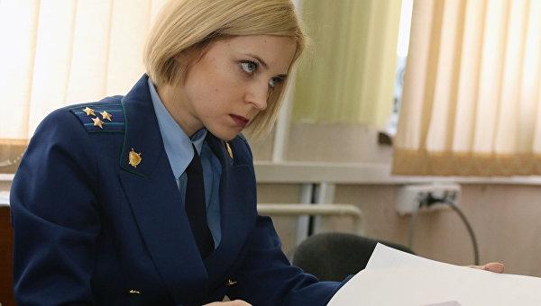 Поклонская обещает наказать всех, кто причастен к блокаде Крыма