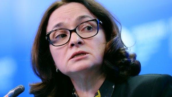 Экономика РФ постепенно адаптировалась к новым условиям, — Набиуллина