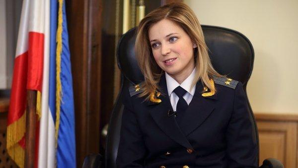 Поклонская рассказала о правовых последствиях блокады Крыма (видео)