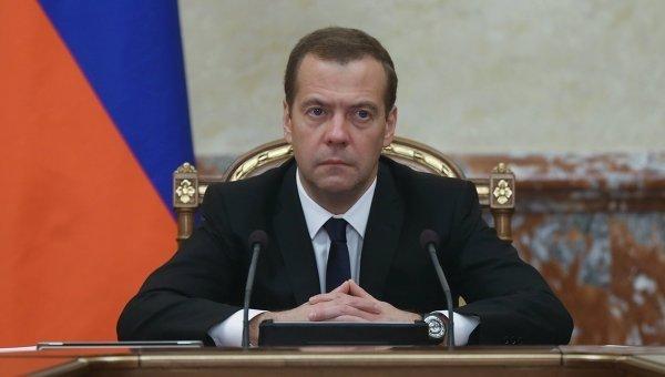 Медведев: Россия должна взыскать с Украины весь долг по кредиту