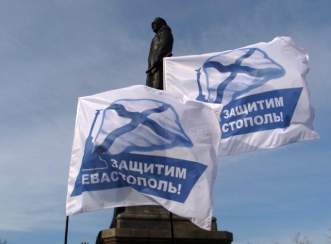 «Прекратите позорить город!», — севастопольцы возмущены действиями чаловских активистов (видео)