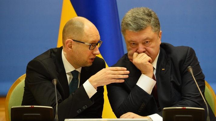 Порошенко призвал генпрокурора и премьер-министра освободить кабинеты