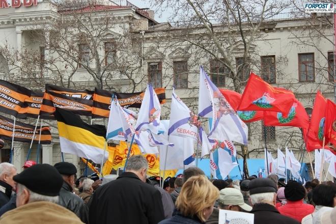 В Севастополе отметили вторую годовщину референдума (видео)