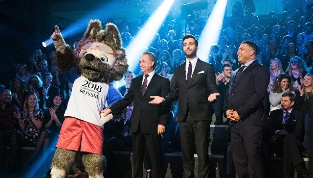 Волк Забивака стал талисманом чемпионата мира по футболу 2018