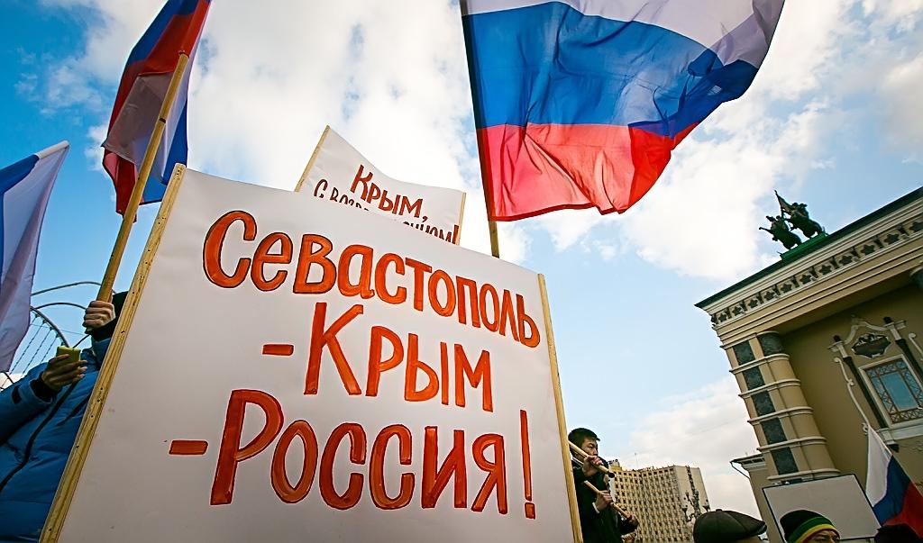 Севастопольцы отметили День Защитника Отечества и Годовщину начала Русской весны