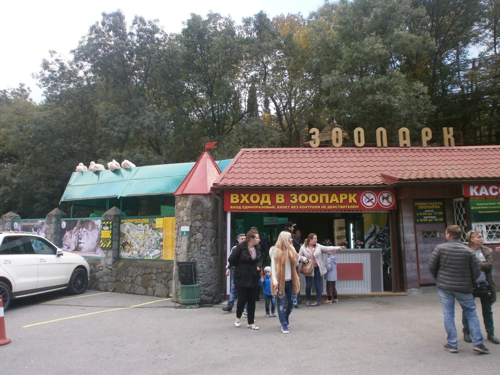 Путина просят спасти зоопарки Крыма
