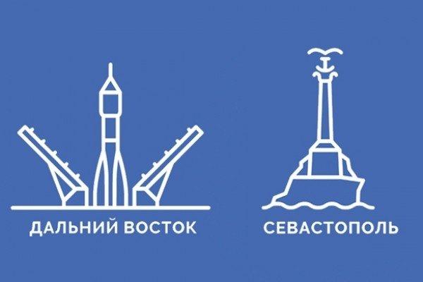 Банкноту с изображением Севастополя изготовят по новой технологии