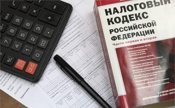 Данные крымских компаний опубликуют в Интернете