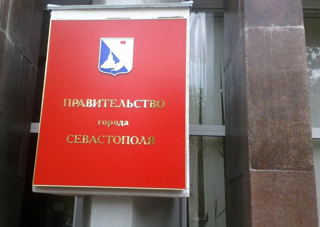 Герои арьергарда: севастопольские элиты массово задвигают «в запас»