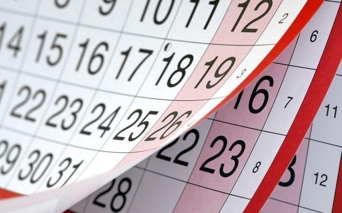 День Защитника Отечества планируют перенести на август