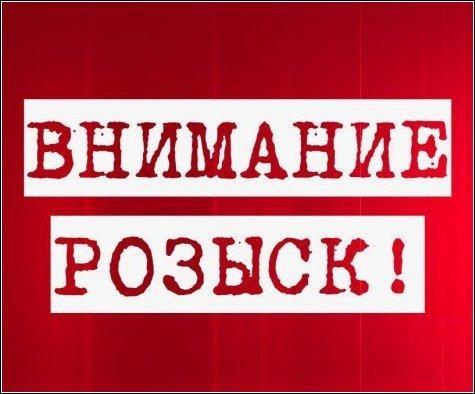 Помогите найти: в Севастополе при загадочных обстоятельствах пропал человек (ФОТО)
