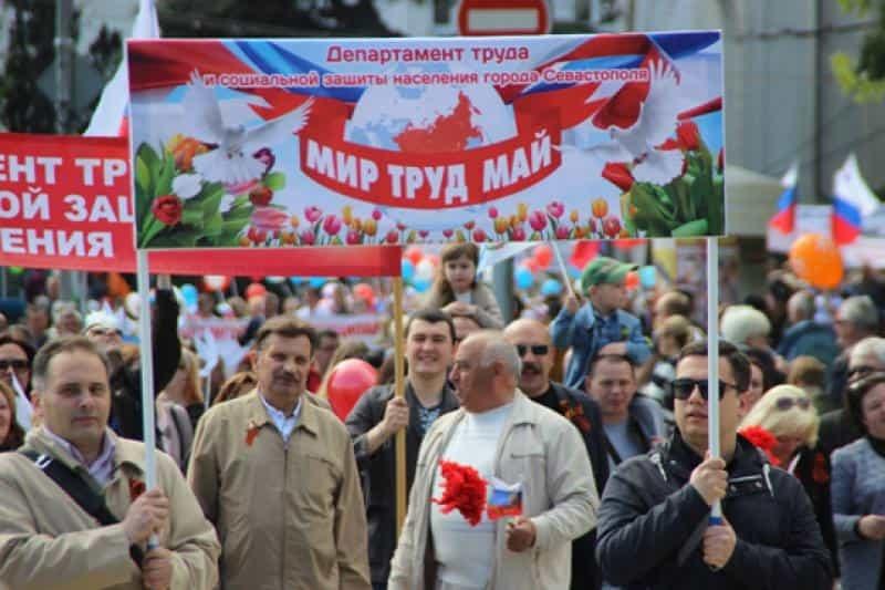 Программа празднования Первомая в Севастополе