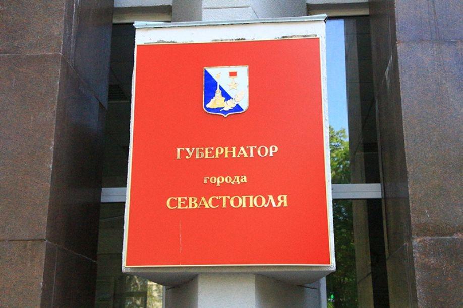 В «Хозяева» Севастополя метит очередная «кухарка»