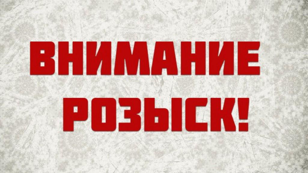 В Севастополе пропал мужчина (фото + приметы)