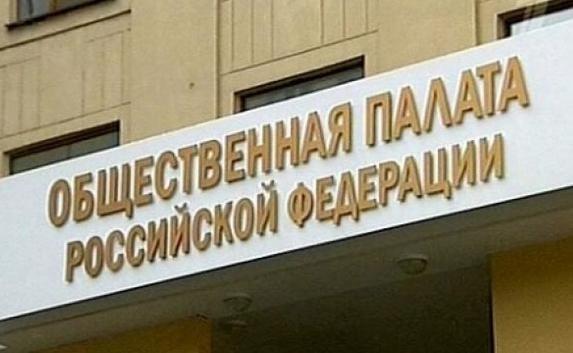 «Приятели» Чалого сорвали заседание Общественной Палаты Севастополя (видео)