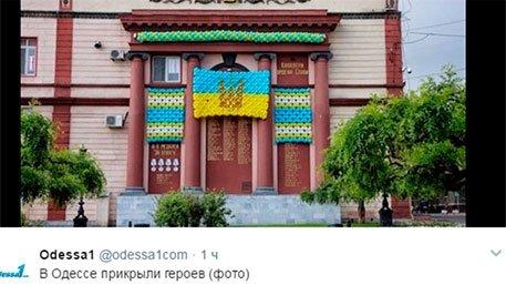 К приезду Порошенко в Одессе закрыли шарами Стену Героев СССР