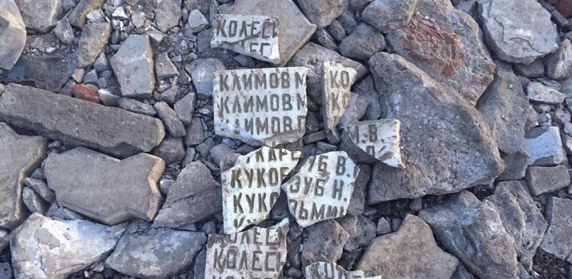 В Омской области ямы на дорогах засыпали осколками плиты с именами героев ВОВ
