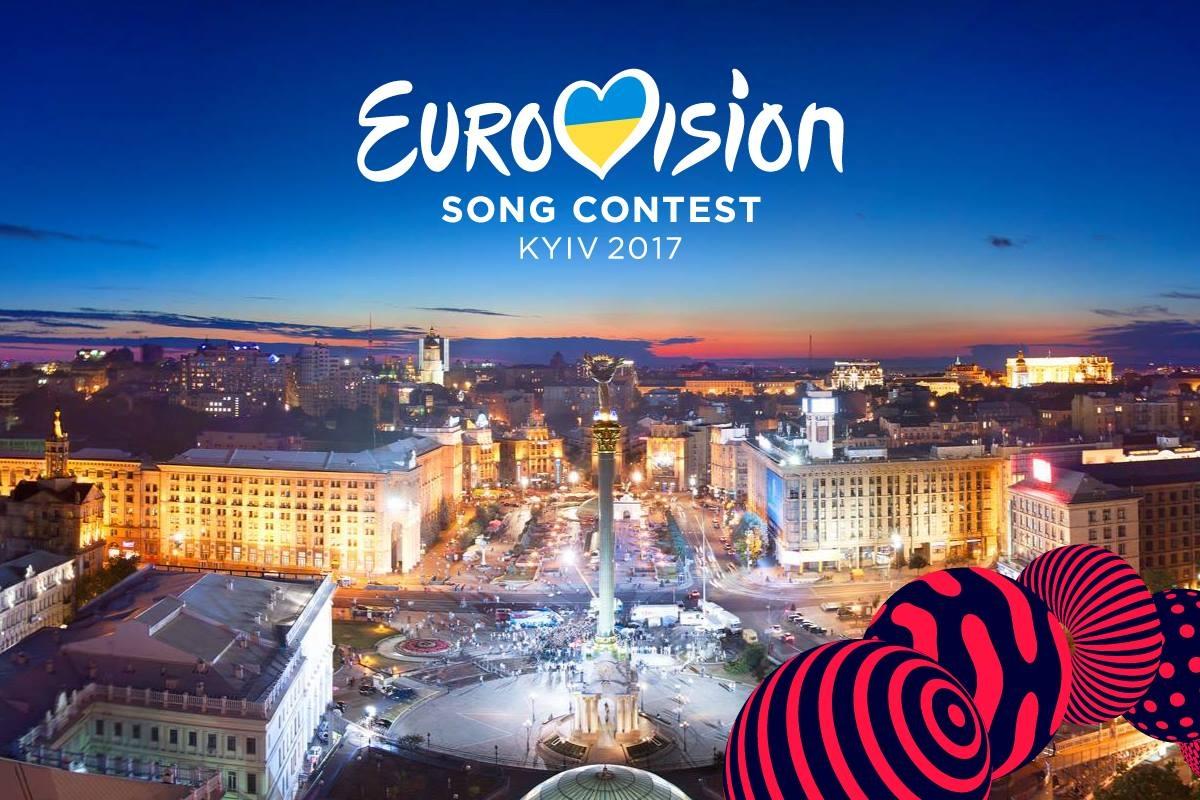 Украина заняла 24 место на «Евровидении-2017»