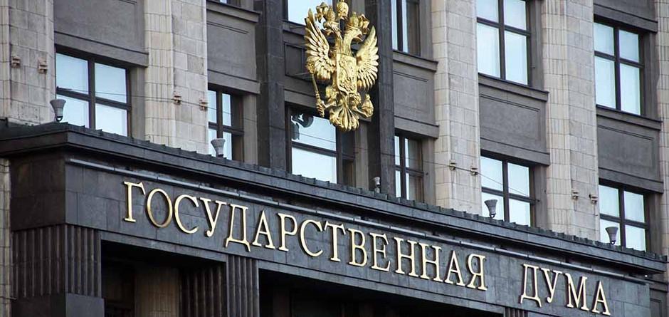 В Госдуме обсудят внедрение курортного сбора в Крыму