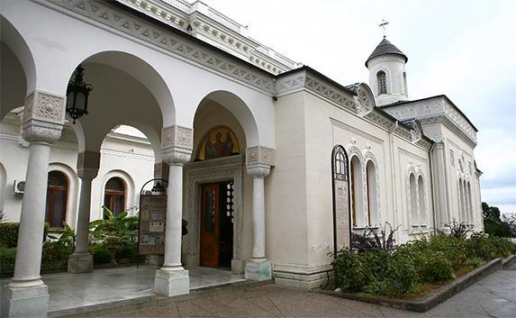В Крыму открылся музей памяти семьи императора Николая II