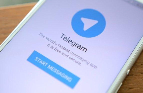 Роскомнадзор может заблокировать мессенджер Telegram