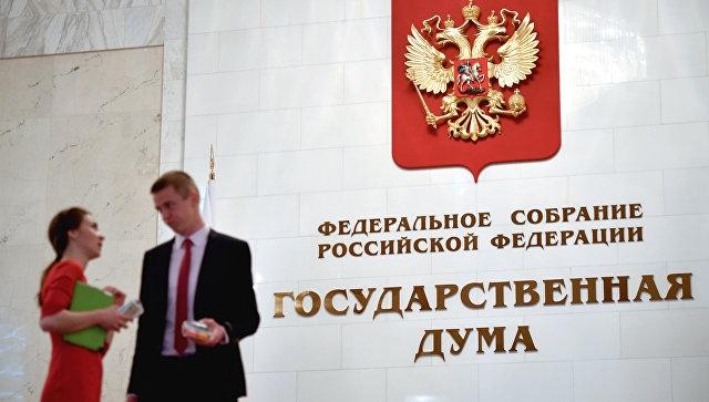 В Госдуму внесен законопроект об изменении гимна России на «Боже, Царя храни!»