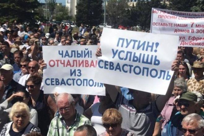 В Севастополе собирают документы у пострадавших от массового изъятия земель