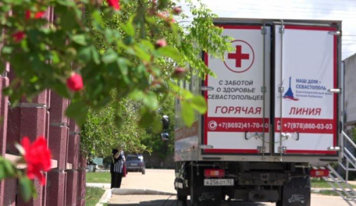 В Гагаринском муниципальном округе Севастополя заработает современный мобильный медицинский центр
