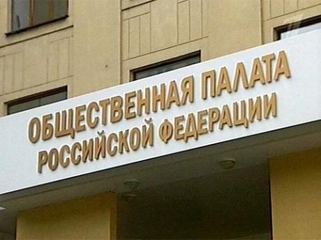 «Команда несогласных» вновь сорвала заседание Общественной Палаты Севастополя
