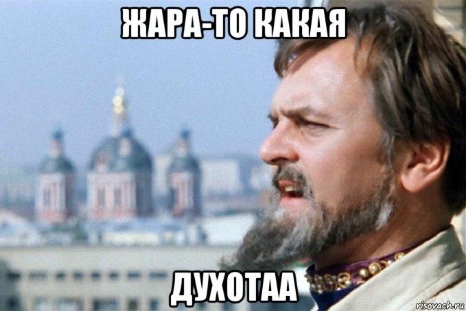 Аномальная жара сохранится в Крыму до середины августа