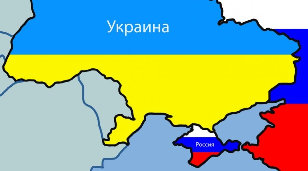 Праздничная карта Украины без Крыма и Донбасса привела в ярость киевских властей — фото