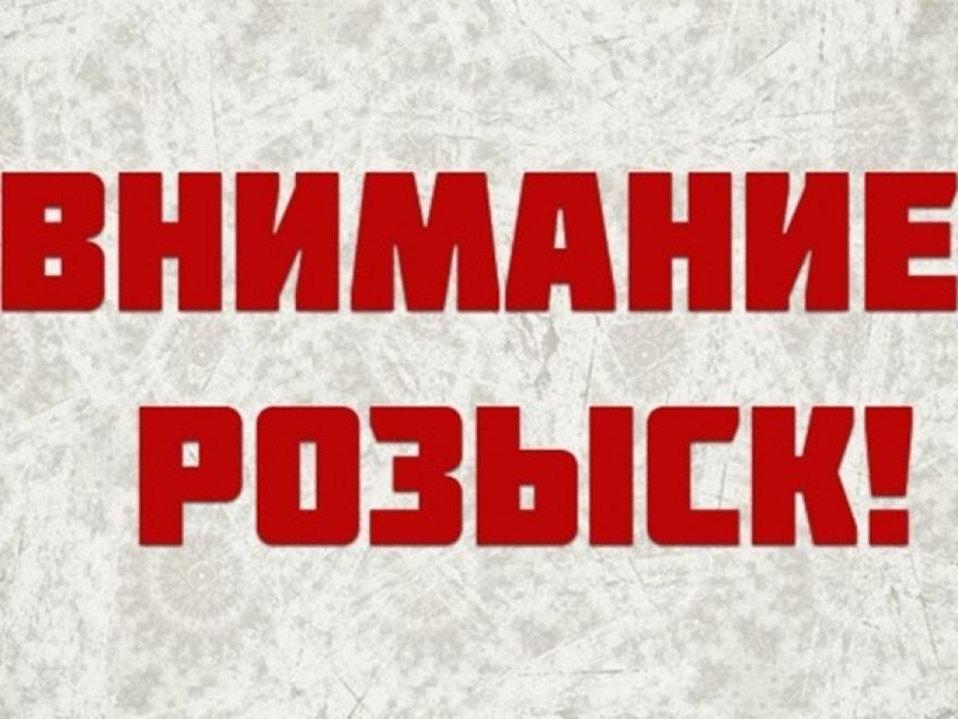 Помогите найти: в Севастополе без вести пропал мужчина — фото
