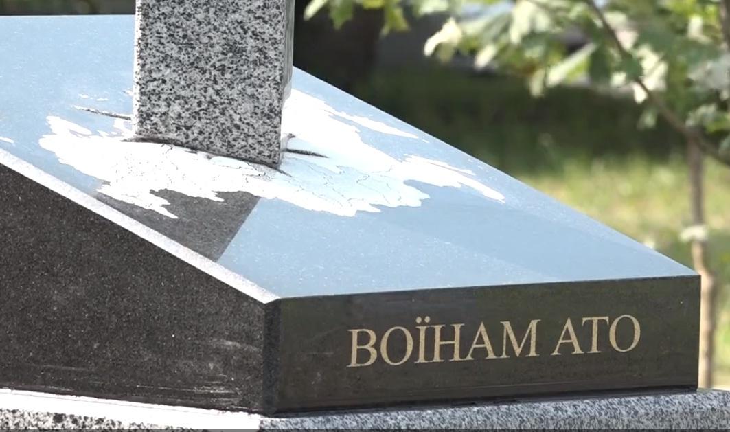 Мемориал с вонзенным в карту России мечом установили в Киеве