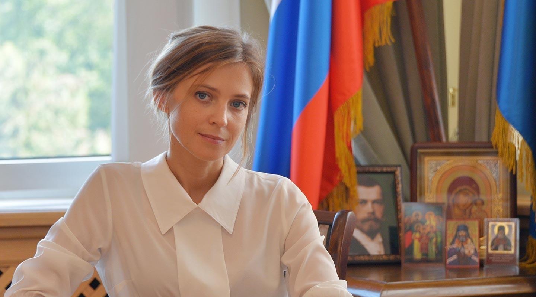 Прокуратура «Автономной Республики» Крым возбудила уголовное дело в отношении Поклонской