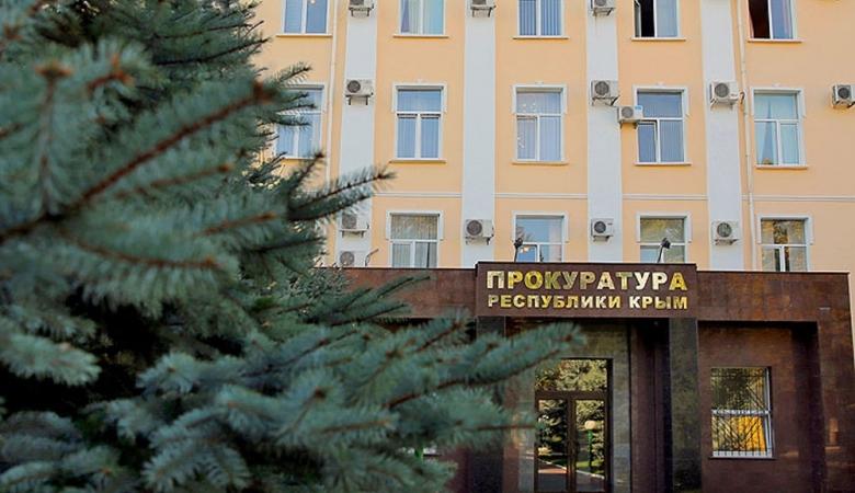 Крымских прокуроров уволили и лишили гражданства за критику фильма «Матильда»