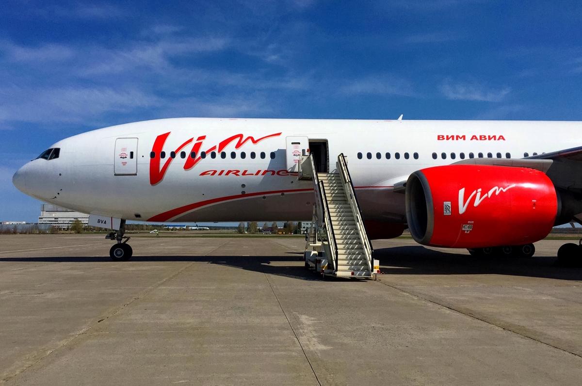 Официальный сайт компании vim airlines создание сайтов на вордпресс бесплатно