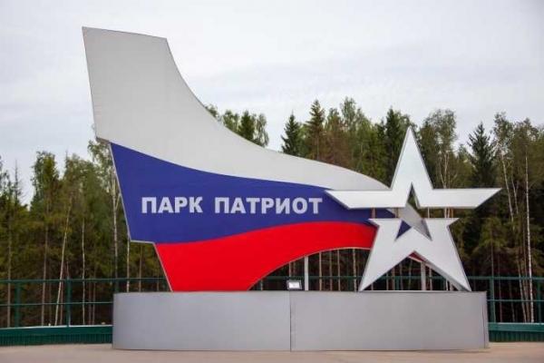 Парк «Патриот» в Севастополе примет первых посетителей на следующей неделе