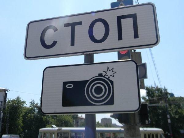 Нарушения на крымских трассах фиксируют лишь три камеры