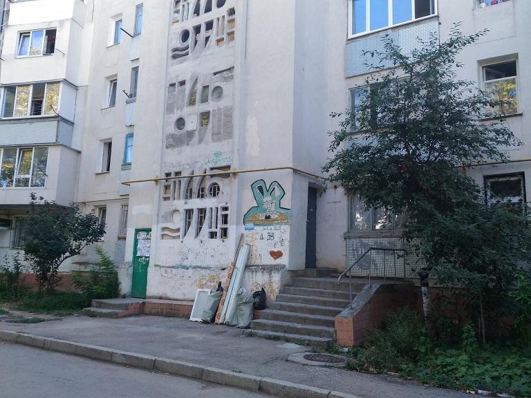 Севастопольское ГУП УК «Гагаринский район-1»: сбор вод, мусора и бюджетных денег