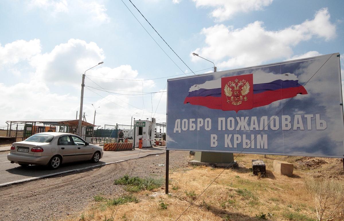 Автономная Республика Крым хочет отсудить у России триллион